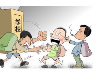 中关村二小学