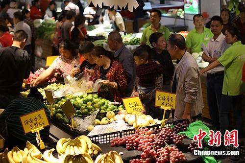 资料图:菜市场。中新社记者 泱波 摄