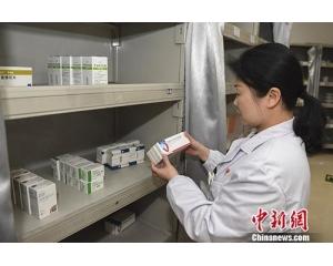 卫健委:国家和省级短缺药品