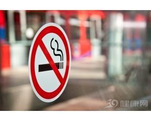 全球男吸烟者首降!烟