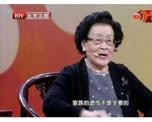 98岁名中医分享长寿秘